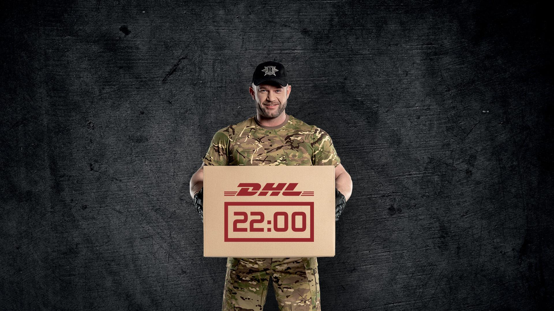 Zamów do 22:00 – dostarczymy zakupy następnego dnia!